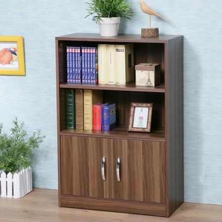 《Homelike》清新森林雙門二格書櫃-淺胡桃色