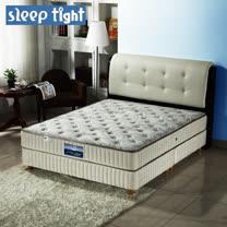 【Sleep tight】二線高蓬度/免翻面/針織布護背硬式床墊(實惠型)-5尺雙人