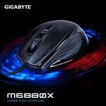 技嘉 GIGABYTE M6880X 雷射遊戲滑鼠