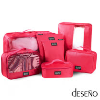 Deseno-防潑水多功能旅行收納七件組-桃紅
