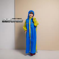 OutPerform-頂峰360度全方位兒童前開背包雨衣-藍/芥末黃