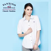 【FANTINO】女款清新夏日印花白襯衫 574102