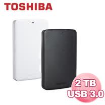 Toshiba Basics A2 黑靚潮 II 2TB USB3.0 2.5吋行動硬碟