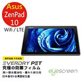 EyeScreen Asus ZenPad 10 (Wifi / LTE) EverDry PET 螢幕保護貼