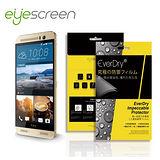 EyeScreen 宏達電 HTC M9 Plus (含Boom Sound 方形孔) 保固半年 EverDry PET 防指紋 拒油拒水 螢幕保護貼