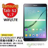 EyeScreen Samsung Tab S2 9.7 (WiFi/ LTE) EverDry PET 螢幕保護貼