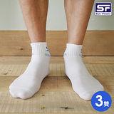 三花SF 休閒短襪 超彈棉紗(3雙-SF印花款)