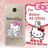三麗鷗SANRIO正版授權 Hello Kitty  Samsung Galaxy A5 (2016) 水鑽系列透明軟式手機殼(小熊凱蒂)