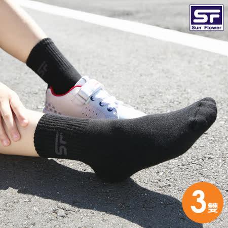 三花 兒童專用 休閒運動棉襪-3雙(10~13歲19-22cm)