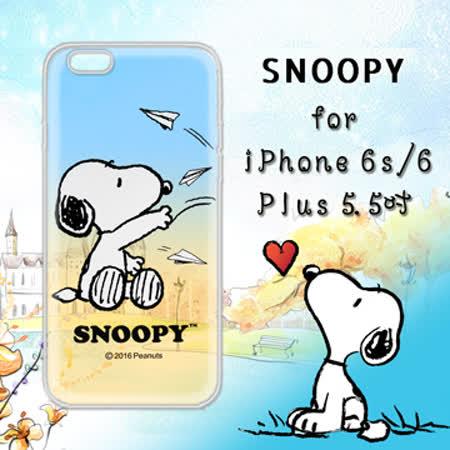 史努比SNOOPY授權正版 iPhone 6s/6 plus i6s+ 5.5吋 漸層彩繪軟式手機殼(紙飛機)