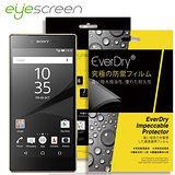 EyeScreen Sony Z5  Premium EverDry PET 螢幕保護貼