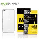 EyeScreen Sony Z3 Plus EverDry PET 背面保護貼