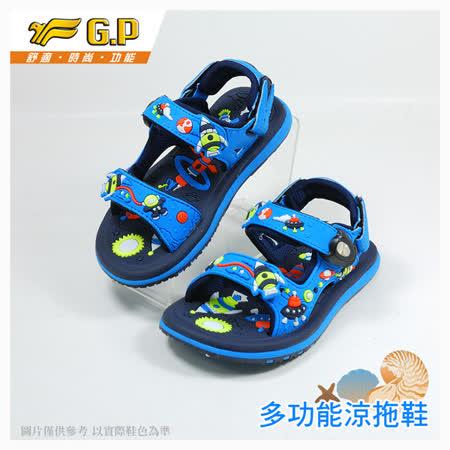 [GP]快樂童鞋-磁扣兩用涼鞋-G6966B-22 淺藍色(SIZE:24-32 共四色)