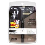【D-up】極細絲滑防水眼線液筆(深棕)