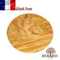法國【Berard】畢昂食具 橄欖木圓型餐盤/砧板 23cm