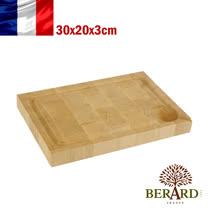法國【Berard】畢昂原木食具『匠人系列』櫸木砧板-方格紋含溝槽設計(中)30*20*3cm
