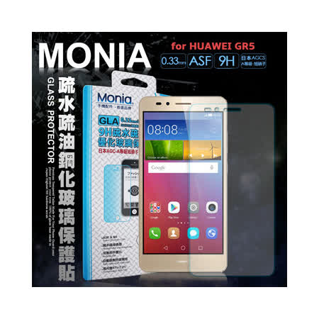 MONIA for  華為 HUAWEI GR5 / KII-L22  日本頂級疏水疏油9H鋼化玻璃膜 玻璃保護貼