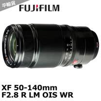FUJIFILM XF 50-140mm F2.8 R LM OIS WR 望遠變焦鏡*(平輸)-送UV保護鏡72mm+拭鏡筆