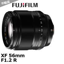 FUJIFILM XF 56mm F1.2 R (平輸)-送UV保護鏡62mm+拭鏡筆
