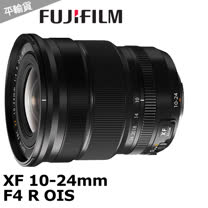 FUJIFILM XF 10-24mm F4 R OIS 超廣角標準鏡頭*(平輸)-送UV保護鏡72mm+拭鏡筆