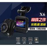 【火狐狸】X6 高畫質 1080P 行車記錄器