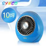 SYNCO新格 AK-09H 繽旋風空氣清淨機-藍