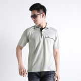 【遊遍天下】 台灣製男款紳士吸濕排汗POLO衫(灰條 XL-2L) (品特)