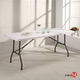 LOGIS 邏爵-多用途183*76塑鋼長桌防水輕巧塑鋼折合桌/會議桌/露營桌