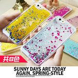 ifive iPhone 6/6S 星星流沙保護殼(4.7吋)