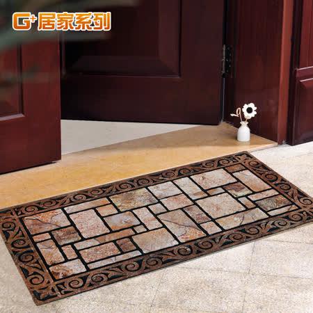 【G+居家】 橡膠植絨 迎賓戶外地墊 -古羅馬地磚(56*120cm)
