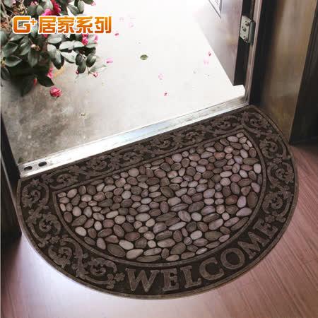 【G+居家】 橡膠植絨 迎賓戶外地墊 -人工仿石(58*90cm半圓形)
