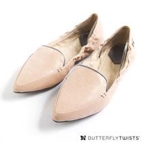 BUTTERFLY TWISTS - LUCY可折疊扭轉芭蕾舞鞋-淡膚色