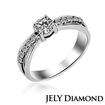 【JELY】Dream 0.30克拉H&A八心八箭美鑽戒指