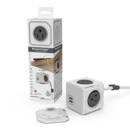 【PowerCube】魔術方塊延長線 (雙USB 2.1A+4插座+3米) 灰色
