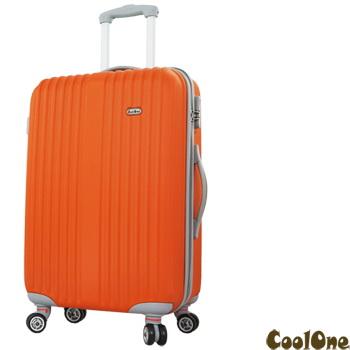 CoolOne 時尚舒活直條紋24吋飛機輪旅行箱(橙色)