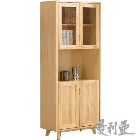 【優利亞-天然伊登】2.6尺四門實木書櫃