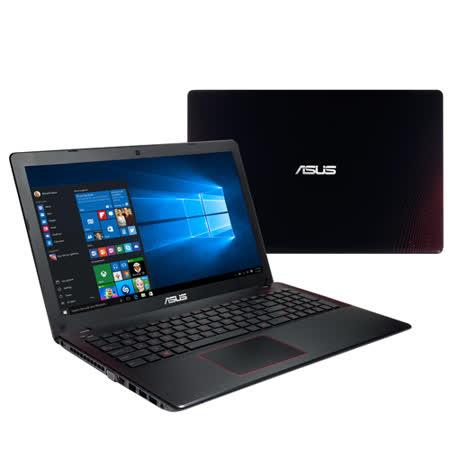 【ASUS華碩】X550VX-0053J6300HQ i5-6300HQ 15.6吋FHD 1TB GTX950M 2G W10 (黑紅)-贈4G記憶體+鍵盤膜+散熱座+清潔組+鼠墊