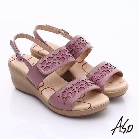 【A.S.O】挺麗氣墊 全真皮寬楦鏤空氣墊楔型涼鞋(粉紅)