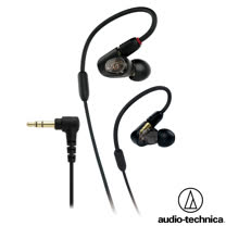 鐵三角 ATH-E50 一單體平衡電樞耳塞式監聽耳機