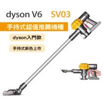 【送彈性狹縫吸頭+壁掛架】dyson V6 SV03 無線手持式吸塵器 琉璃黃