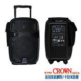 《年終盛典》皇冠CROWN 藍芽多功能卡拉OK歡唱機(CRAK2200)