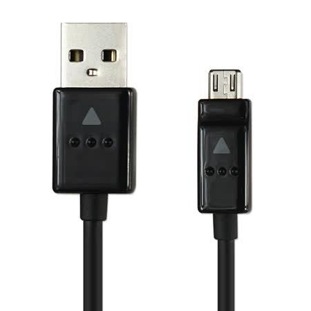 線長↗35公分 LG Micro USB 原廠傳輸線 充電線