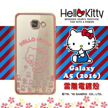 三麗鷗SANRIO  Hello Kitty Samsung Galaxy A5 2016