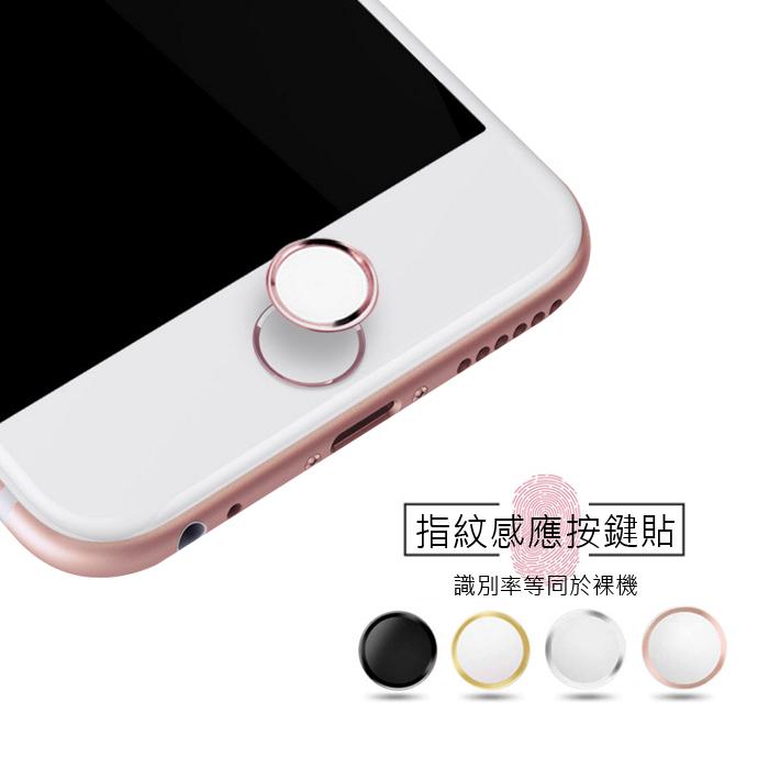 ~benks~APPLE iPhone 指紋辨識 HOME鍵貼  ip6s Plus 6s