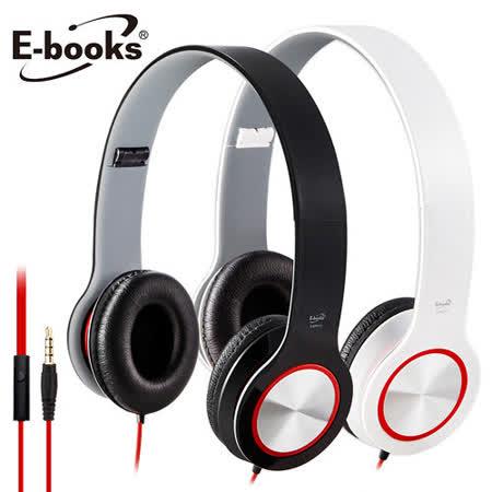 E-books S13 智慧手機接聽鍵摺疊耳機