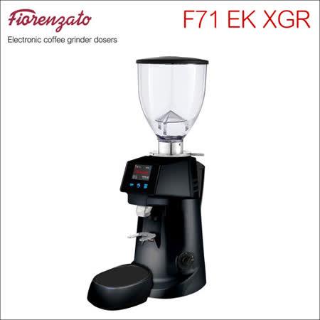 Fiorenzato F71 EK XGR 營業用磨豆機 220V (黑色) HG0931BK