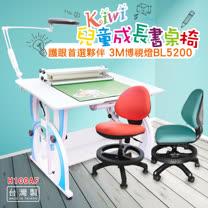 【台灣製‧護眼學習超值組】KIWI新款兒童成長書桌椅組(H-100AF)+3M博視燈(BL5200)‧贈原廠桌墊