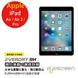 EyeScreen  Apple iPad Air / Air 2/Pro Everdry AGC 9H 螢幕保護貼