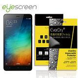 EyeScreen  MIUI 紅米 Note 3  EverDry PET 螢幕保護貼