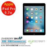 EyeScreen Apple iPad Pro (9.7